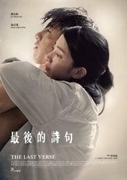The Last Verse (2017) Online Cały Film Lektor PL