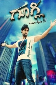 Googly – Yuva 2 (2019) Hindi Dubbed Movie Watch Online