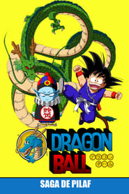 Dragon Ball: Temporada 1