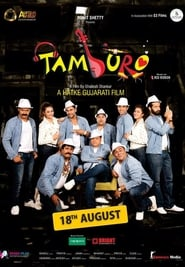 Tamburo 2017 Free Full HD Movies Download Gujarati 720p HDRip