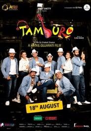 Tamburo (2017) Online Cały Film Lektor PL