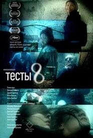 Tests 8 (2017) Online Cały Film Lektor PL