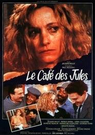 Le café des Jules 1989