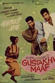 Gustakhi Maaf (1969)
