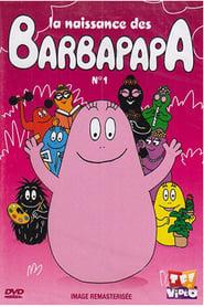 La naissance des Barbapapa (2008)