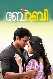 ബോബി - Regarder Film en Streaming Gratuit