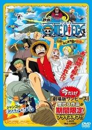 One Piece Filme 02: Aventura na Ilha Nejimaki
