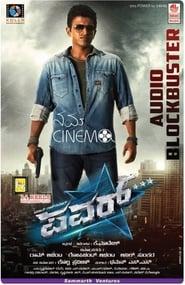 Power (2020) Hindi Dubbed