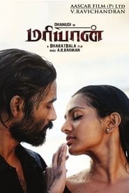 Maryan (2013) Hindi Dubbed HDRip 480p 720p | Gdrive