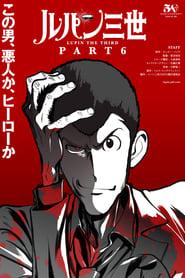 Assistir Lupin III – 6ª Temporada Online