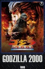 Poster Godzilla 2000: Millennium 1999