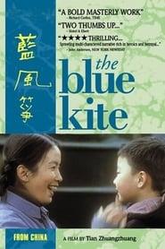 Der blaue Drachen (1993)