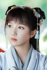 Su Xiaotong