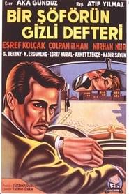 Bir Şoförün Gizli Defteri 1958