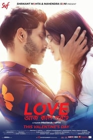 Love Aaj Kal Porshu (2020)