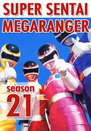 Super Sentai - Denshi Sentai Denziman Season 21