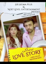 Pyar Ki Love Story (2017)
