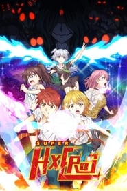 Poster SUPER HXEROS - Season 1 2020
