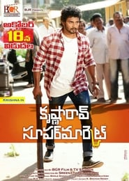 Krishna Rao Supermarket Telugu Full Movie