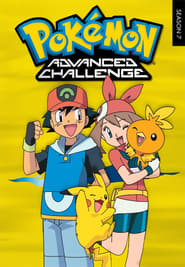 Pokémon - Season 7 : Advanced Challenge