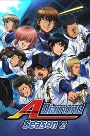 Ace of Diamond: Season 2