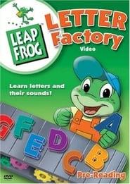 LeapFrog: The Letter Factory (2003)