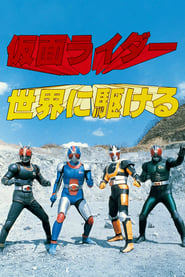 Kamen Rider: Run All Over the World