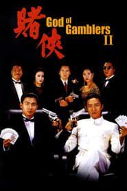 God of Gamblers II (Dou hap) (1991) Sub Indo