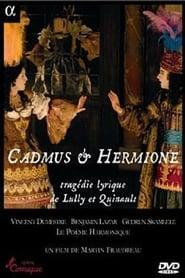 Cadmus et Hermione movie