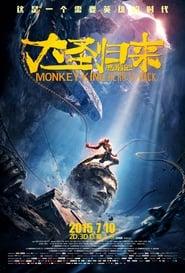 Der Affenkönig – Ein Held kehrt zurück [2015]