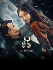 Couple of Mirrors (2021) / Par de Espejos