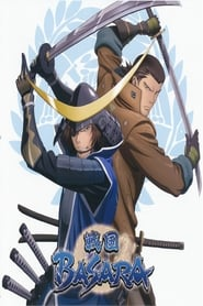 Sengoku Basara: Season 1