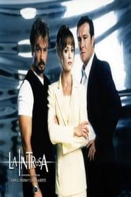 مشاهدة مسلسل La intrusa مترجم أون لاين بجودة عالية