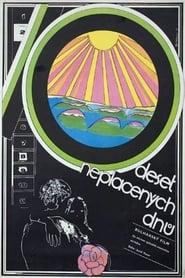Poster 10 Days Unpaid 1972