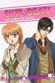 Skip Beat!: Season 1