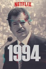 1994 - Season 1