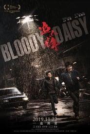 Bloody Daisy