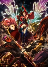 Kabaneri of the Iron Fortress Recap 1: Gathering Light (2016)
