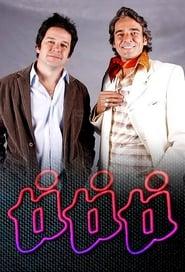 Ti Ti Ti: Season 1