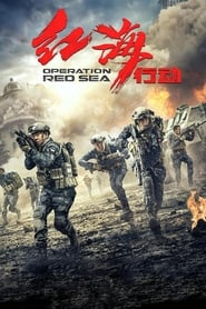 Operation Red Sea (2018) Sub Indo