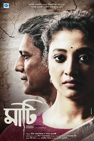 Maati Bengali Full Movie Watch Online