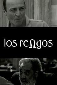 Los Rengos 2005