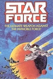 Star Force: Fugitive Alien II 1987