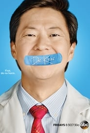 Dr. Ken (2015)