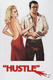 Неравна игра (1975)