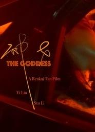 The Goddess (2019)