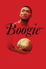 Boogie