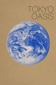 Watch Tokyo Oasis (2011)