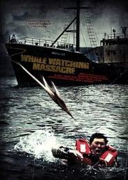 Reykjavik Whale Watching Massacre เรือล่ามนุษย์ (2019)
