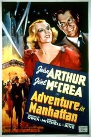 Adventure in Manhattan 1936